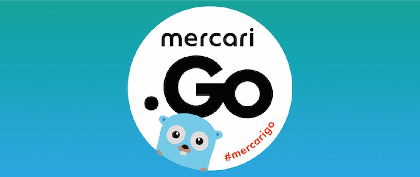 mercari.go#11に参加してきました。