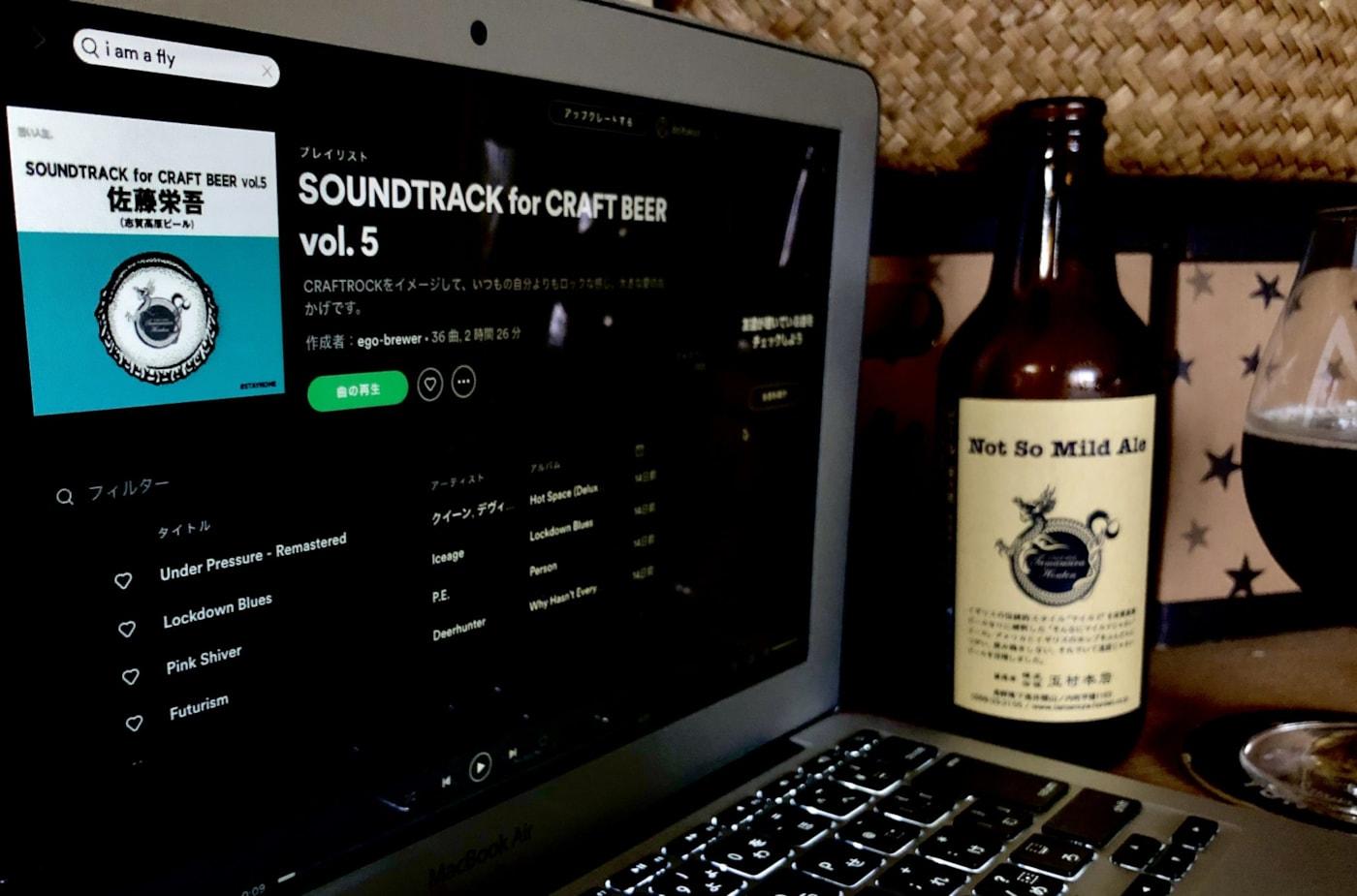 宅飲みのお供に《SOUND TRACK for CRAFT BEER》