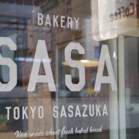 【衣食住 plus 音 Vol.2】創作と嗜好のクロスオーバーが生み出す特別な味。笹塚駅徒歩2分の絶品パン屋、Bakery SASA